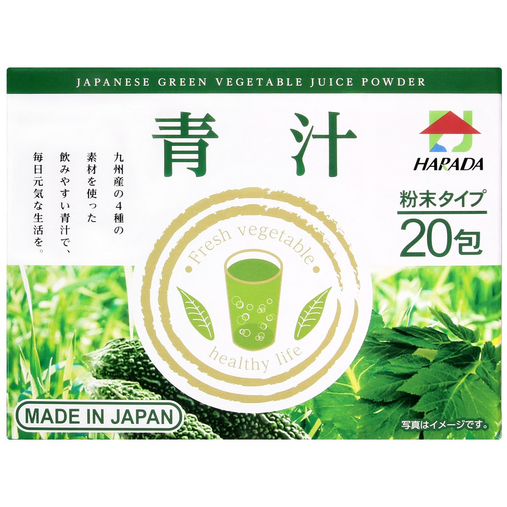 HARADA製茶 青汁(60g)