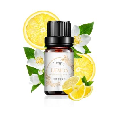 【唯白VD】天然有機原生精油-檸檬