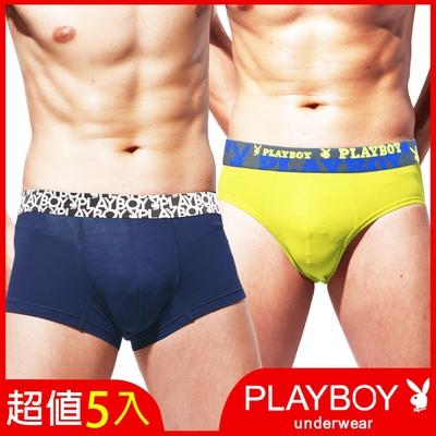 [時時樂!限時激降] PLAYBOY 素色彈力沁涼三角/四角褲(5件組)