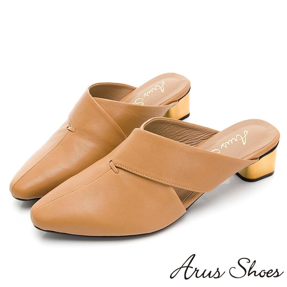 Arus-真皮尖頭交叉設計歐風低跟穆勒拖鞋-卡其色