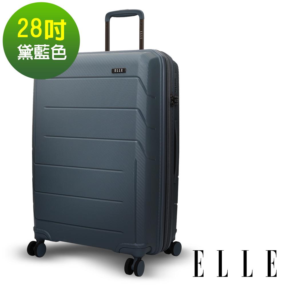 ELLE 鏡花水月系列-28吋特級極輕防刮PP材質行李箱-黛藍EL31210