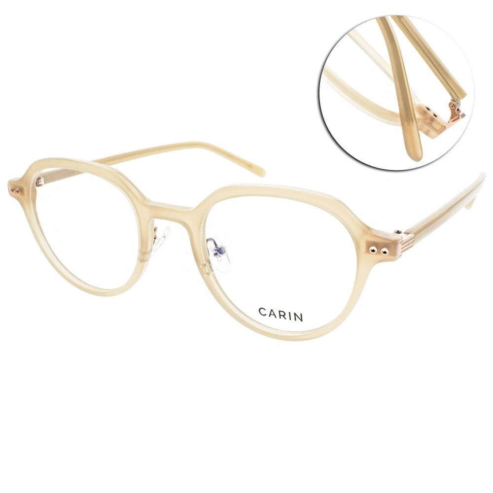 CARIN 光學眼鏡 文青復古百搭款/象牙 #JULES C2