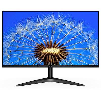 AOC 24B1XHS 23.8吋 IPS(黑16:9)電腦螢幕