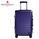 【  MONTAGUT 夢特嬌  】26吋輕量金屬護角編織紋行李箱 product thumbnail 2