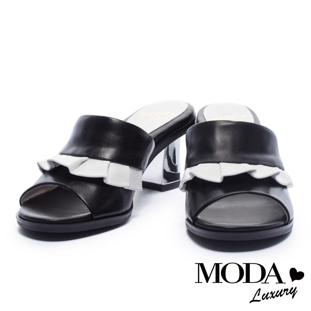 拖鞋 MODA Luxury 優雅浪漫荷葉邊造型牛皮粗高跟拖鞋-黑