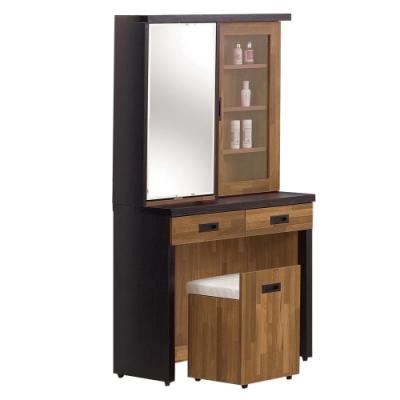 文創集 麥波時尚2.7尺旋轉式鏡台/化妝台組合(含化妝椅)-90x45x76cm免組