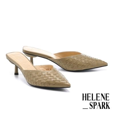 穆勒鞋 HELENE SPARK 時髦質感編織全羊皮尖頭高跟穆勒拖鞋-綠