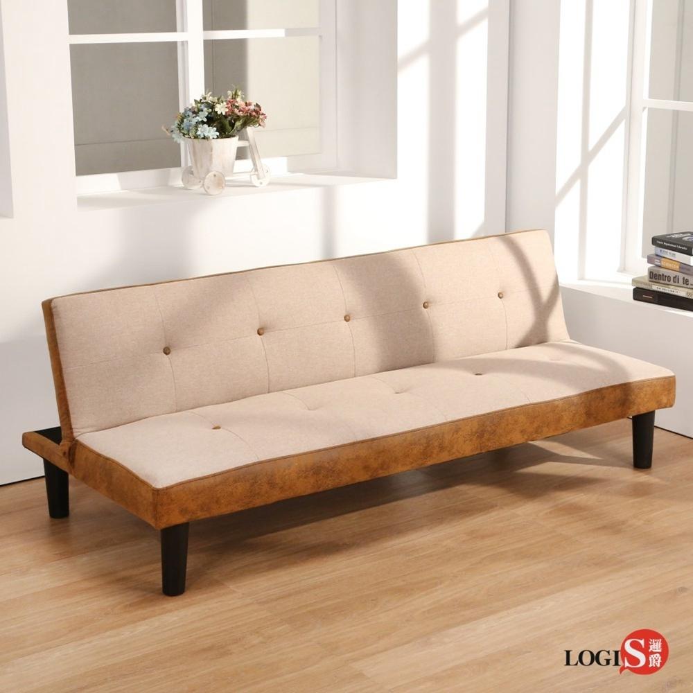 邏爵LOGIS多功能可折沙發床墊 折疊沙發 折疊床