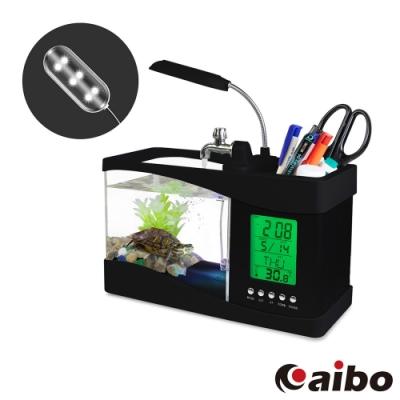 [時時樂限定] USB供電 水循環多功能迷你魚缸(筆筒/LED燈/萬年曆)