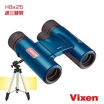 Vixen 8倍亮麗型望遠鏡 H8x25