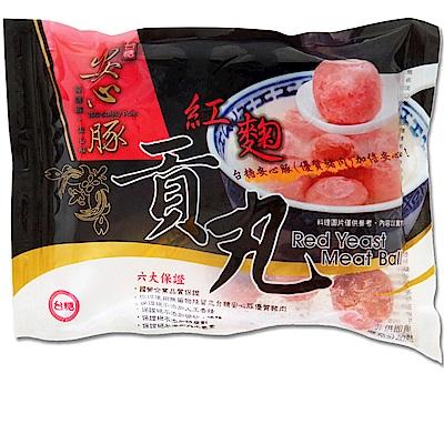 台糖安心豚 紅麴貢丸4入組(360g/包)
