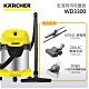 Karcher凱馳 超值組合 WD 3.300 乾溼兩用吸塵器 塵螨吸頭雙入+除塵靜電撢組 product thumbnail 2