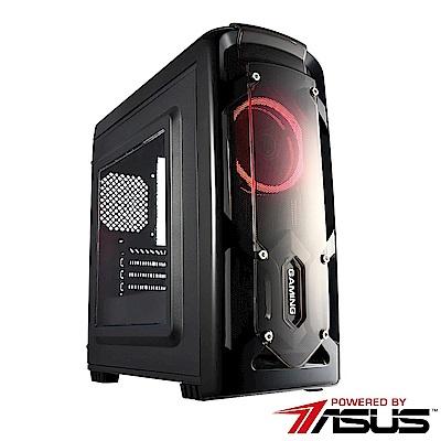 華碩A320平台[極光鋼殫]R7八核GT1030獨顯SSD電玩機