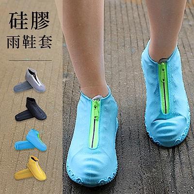 LN 現+預 升級拉鍊款硅膠防水雨鞋套-4色