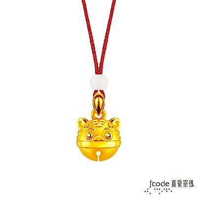 J code真愛密碼 大甲媽虎爺鈴鐺黃金墜子-立體硬金款 送項鍊