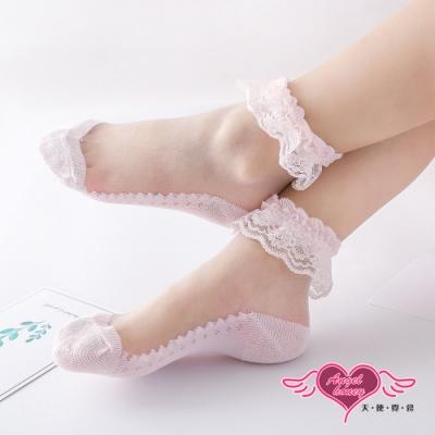 天使霓裳 夢幻童話 兒童水晶蕾絲公主短襪 2雙組(粉M~XL)