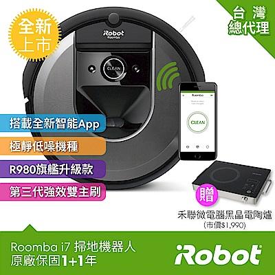(3/22-24限時買就送5%超贈點)美國iRobot Roomba i7 智慧地圖+wifi掃地機器人 (總代理保固1+1年)