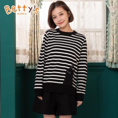 betty's貝蒂思 壓摺舒適寬口短褲(黑色)
