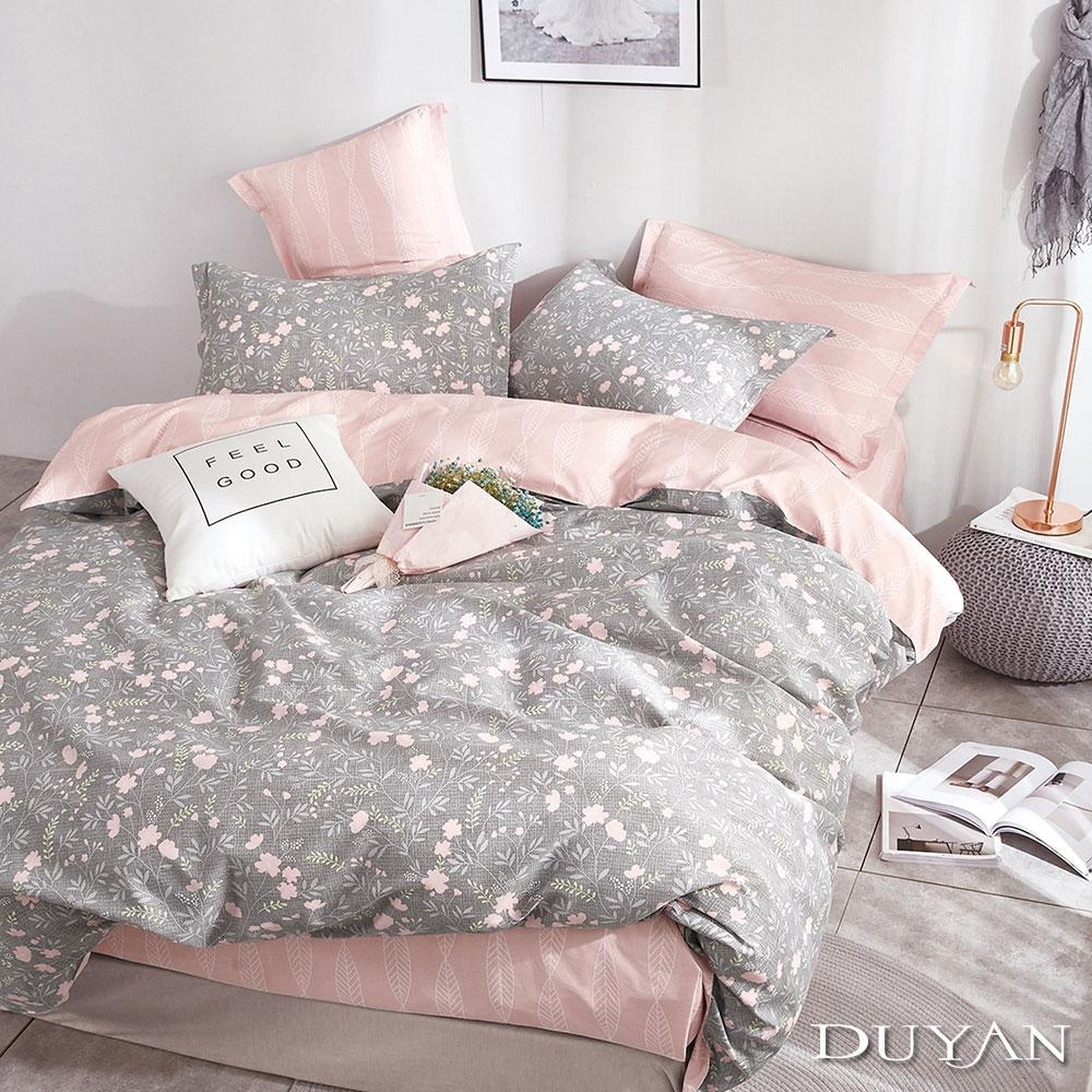DUYAN竹漾-100%精梳純棉-單人床包被套三件組-凱文勿忘我 台灣製
