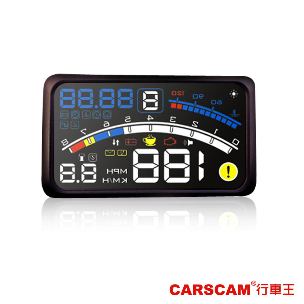 CARSCAM行車王 四彩 HUD多功能抬頭顯示器