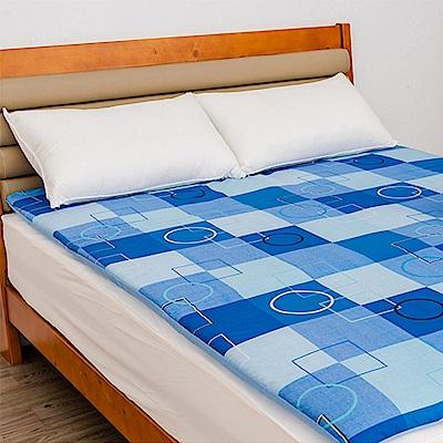 極致舒柔雙彩格紋便攜型可拆洗雙人棉床墊 - 青藍格紋