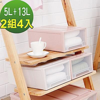 ANDYMAY2日式抽屜收納箱5L+13L(2組4入)