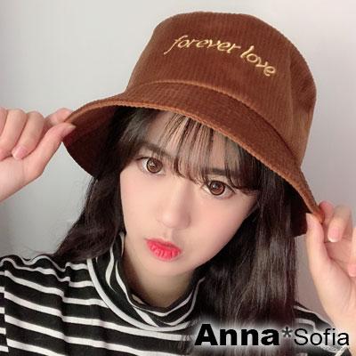 AnnaSofia 直條亮絨forever love 軟式漁夫帽盆帽(磚咖系)