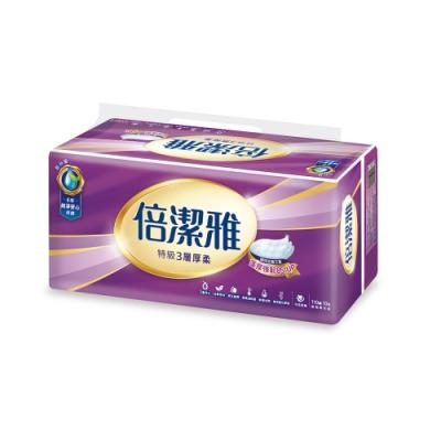 倍潔雅特級3層厚柔抽取式衛生紙110抽10包/串