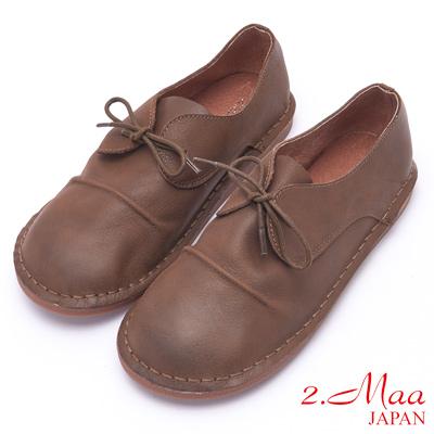 2.Maa 牛津復古金線設計牛皮綁帶包鞋 - 咖啡