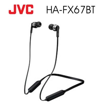 JVC HA-FX67BT 防水無線藍牙 立體聲耳機 7H續航力