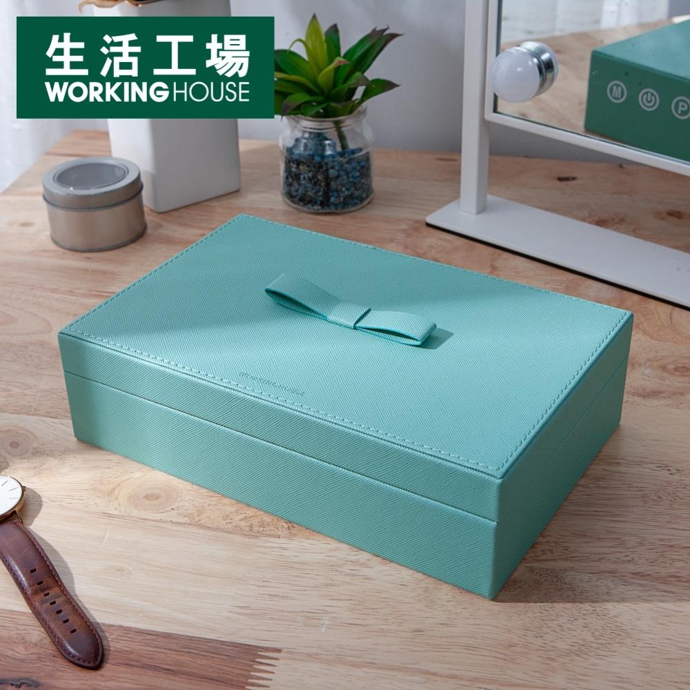 【週年慶↗全館8折起-生活工場】GreenLake皮革飾品收納盒