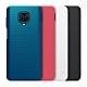 NILLKIN Redmi 紅米 Note 9 Pro 超級護盾保護殼 product thumbnail 1