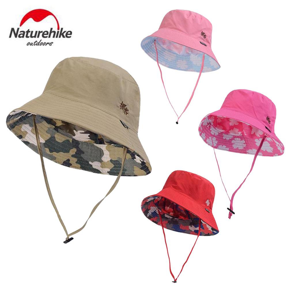 [時時樂限定]Naturehike 迷彩潮流款速乾透氣漁夫帽(五色任選)