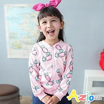 Azio Kids 外套 滿版糖果印花滾邊裝飾口袋外套(粉)