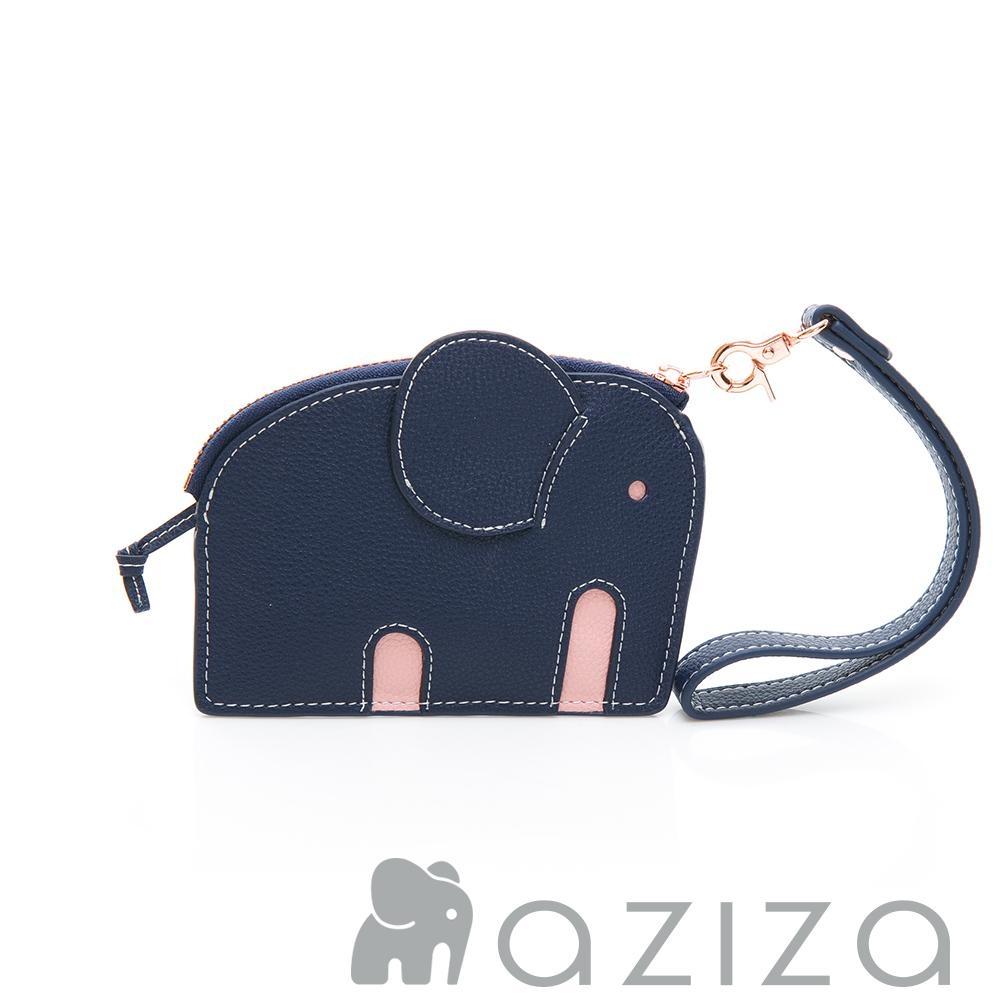 aziza小象造型鑰匙零錢包 藍