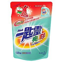 一匙靈 亮彩超濃縮洗衣精 (補充包1.8kg)