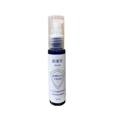 銀護罩銀彈PLUS抗菌防護噴劑 (30ml)二入