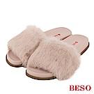 BESO 萌味席捲 蓬鬆緻密兔毛毛絨拖鞋~米