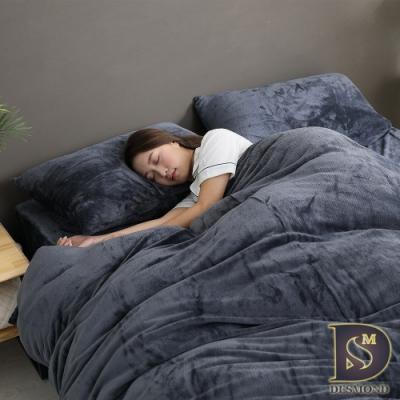 岱思夢 素色法蘭絨兩用毯被套 雙人6x7尺 玩色主義 青藍
