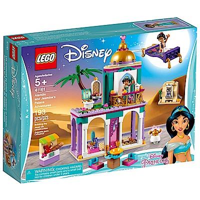 樂高LEGO 迪士尼公主系列 - LT41161 阿拉丁與茉莉的宮殿歷險記