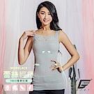 GIAT台灣製180D蕾絲美塑內搭背心(迷霧灰)