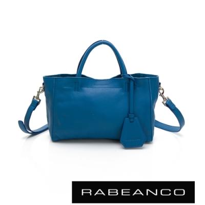 RABEANCO 迷時尚系列優雅兩用小手提包(小)藍