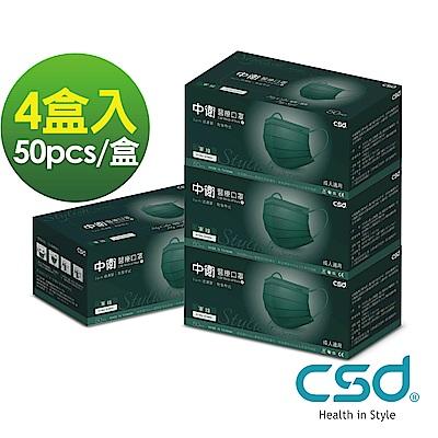 中衛 醫療口罩M-軍綠 (50片x4盒入)