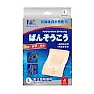 BAC倍爾康 濕潤療法親水性敷料(L)手/較大面積專用-6x8cmx4枚入