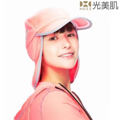 HOII光美肌-HOII后益先進光學布-防曬美膚光遮陽二合一護耳造型帽HO11-紅光