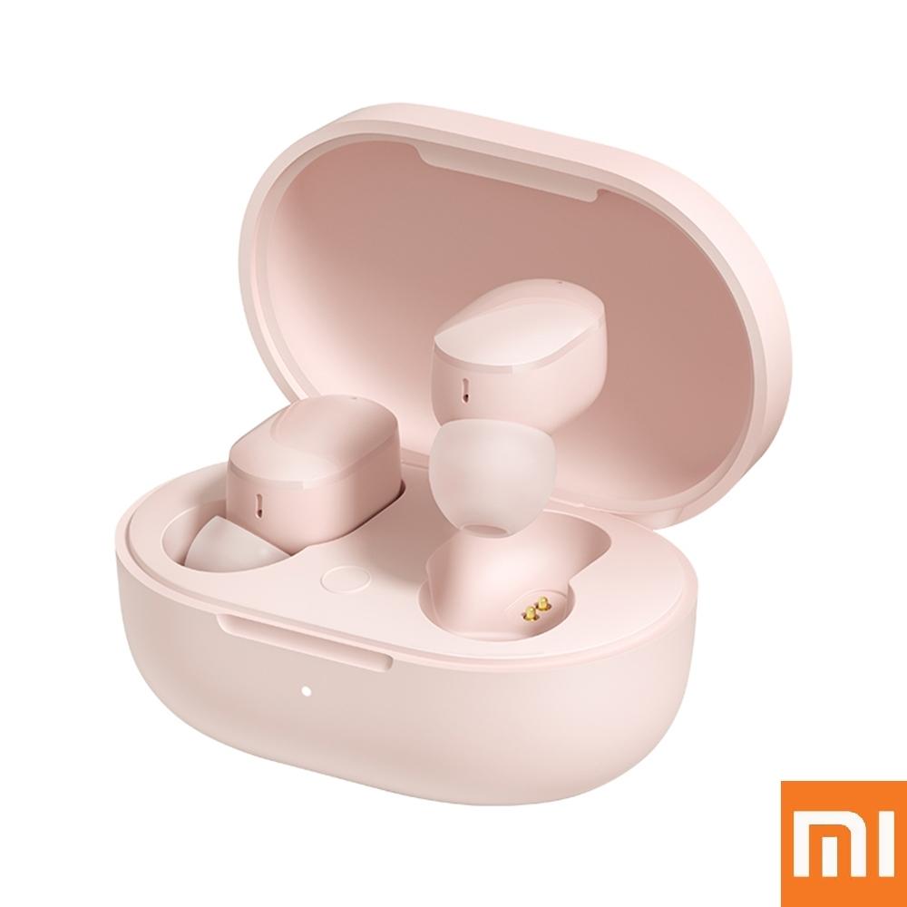 小米 Redmi AirDots3 真無線藍芽耳機(元氣粉)