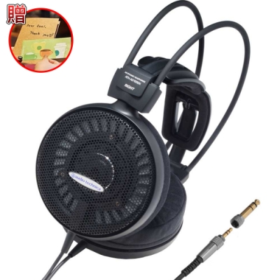 鐵三角 ATH-AD1000X AIR DYNAMIC開放式頭戴式耳機