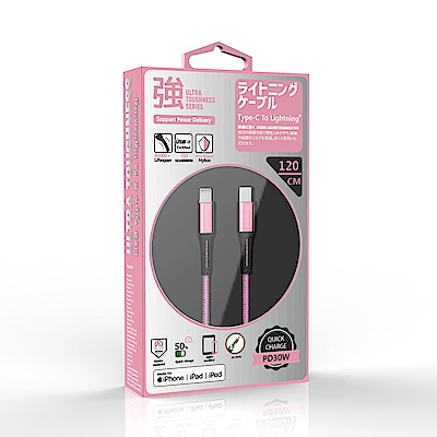 【Fonemax】強韌PD30W TYPE-C TO LIGHTNING快充線120cm玫