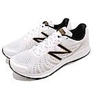 New Balance MRUSHSW3 2E 男鞋