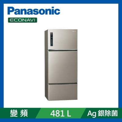 [館長推薦] Panasonic國際牌 481L 變頻3門電冰箱 NR-C489TV-S1 星耀金